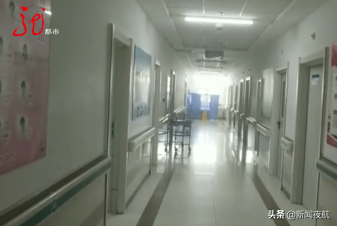 女子产后陷入昏迷,入院多日有所好转!医生:高龄产妇需注意,孕期肥胖不可取!