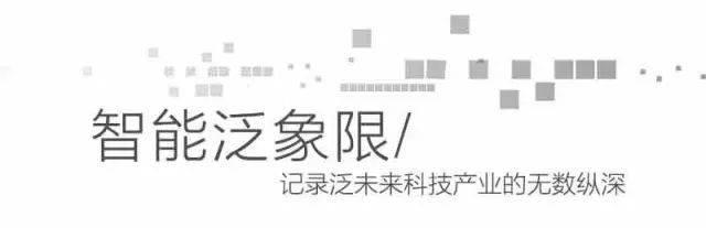 天顺娱乐总代-首页【1.1.4】  第11张