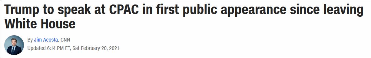 美媒:特朗普将出席保守派政治行动会议,为卸任后首次公开露面