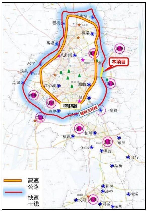 按期通车!南京城市三环最新进展来了,未来这些区域最受益!