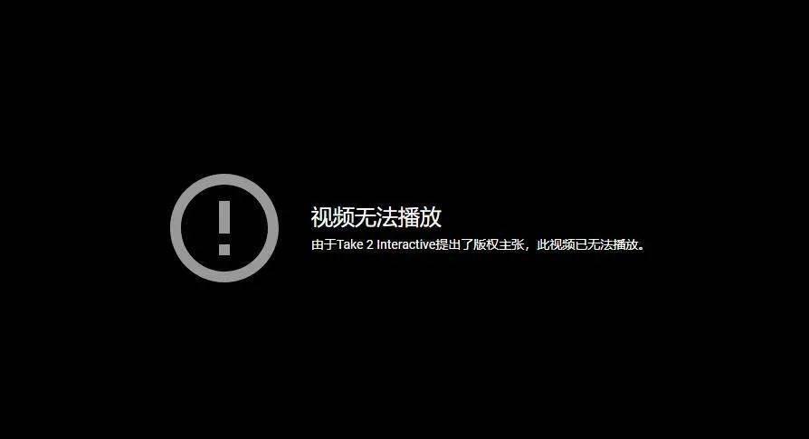 一群执着于将GTA移植到Switch上的黑客  第17张