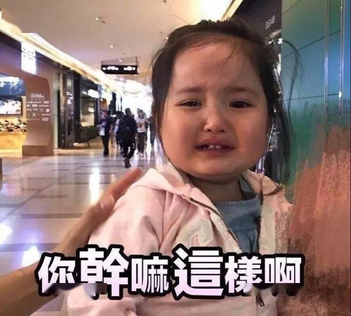 宝宝一言不合就哭闹,聪明的家长都在这样做!  第5张