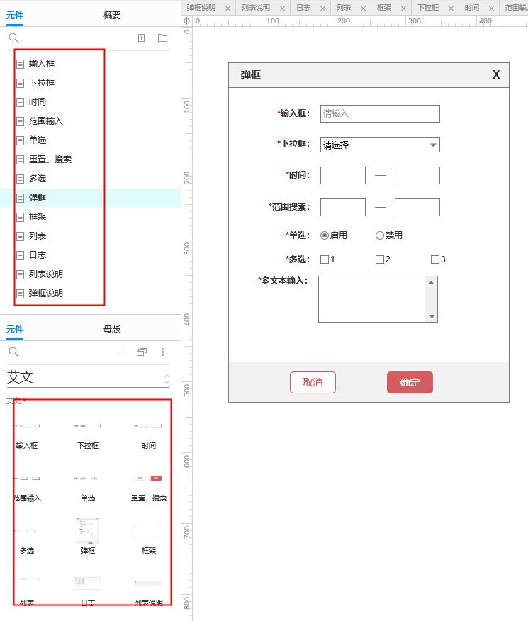 小公司B端产品如何规范系统设计?