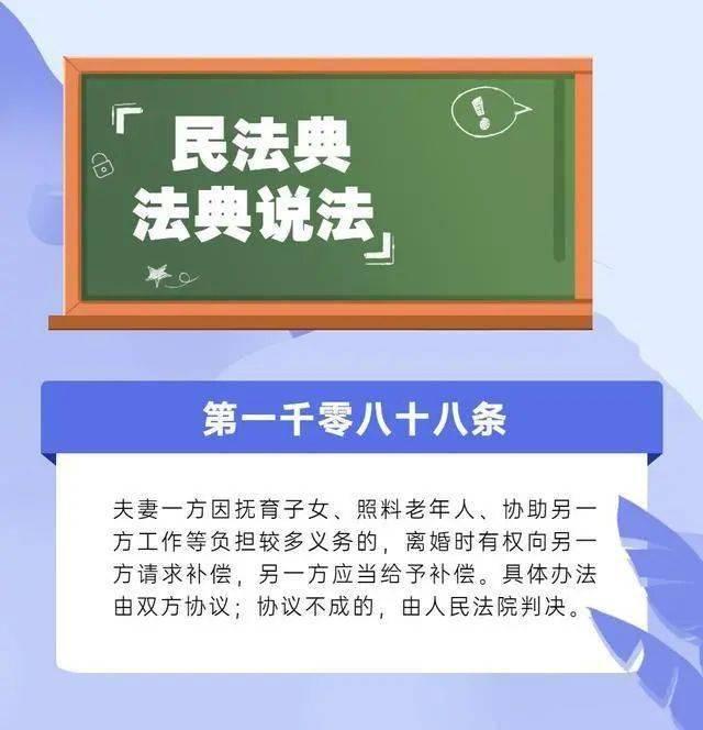 """""""全职太太离婚获5万家务补偿""""冲上热搜,主审法官回应  第2张"""