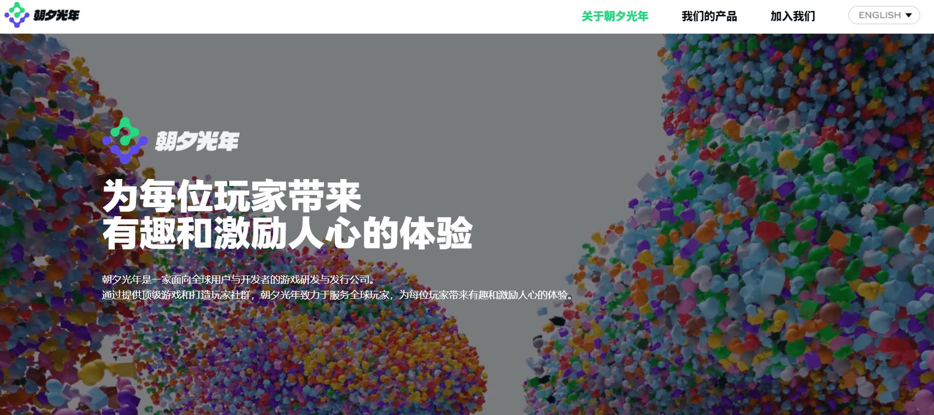 天顺平台开户-首页【1.1.8】  第1张