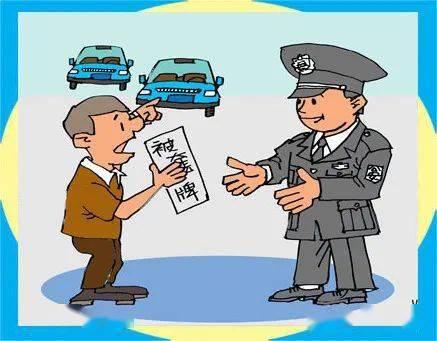 太原一车主对自己的车子做这事,结果被记12分、罚款5000元、扣车!  第1张