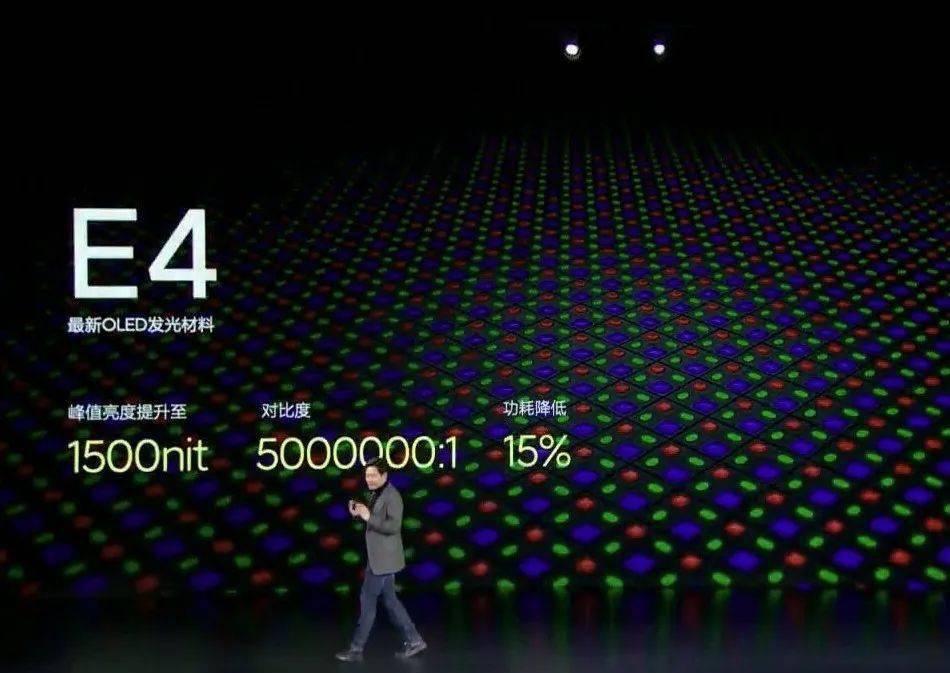 魅族18标准版配6.2寸直面屏:或为圆形相机设计,机身重量仅181克