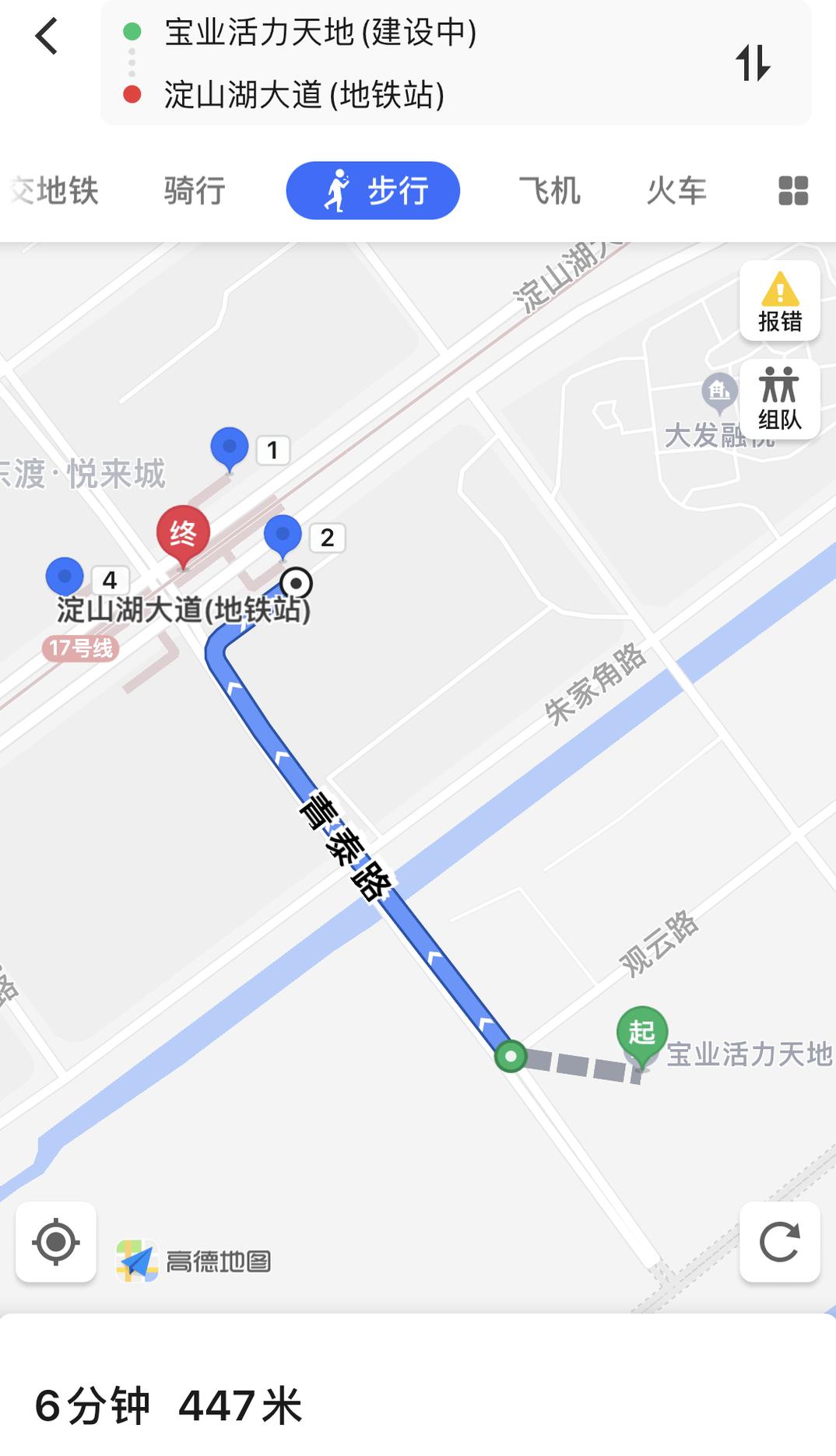 地铁+万达茂+80