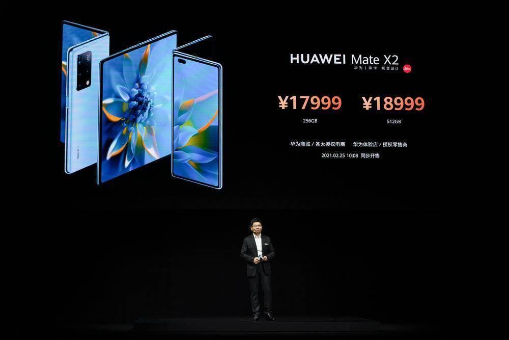 华为折叠屏手机是比基金更好的理财产品