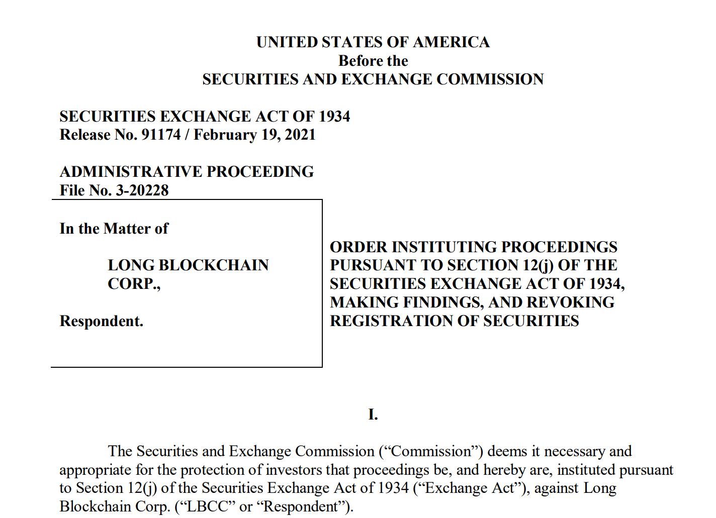 比特币大涨背后的阴影:投机改名股Long Blockchain遭美国SEC勒令摘牌