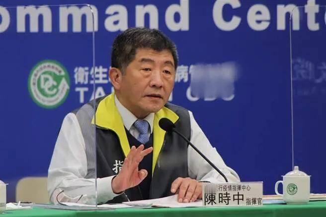 """台湾当局采购疫苗搞""""双标"""",媒体人怒轰陈时中:滚下台"""