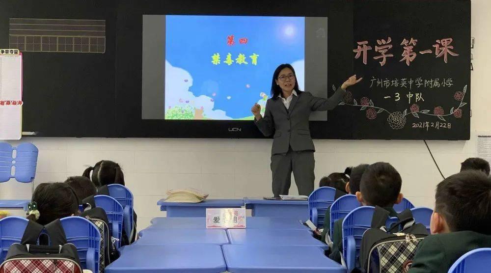 """营造安全校园,景泰街禁毒宣传走进""""开学第一课"""""""