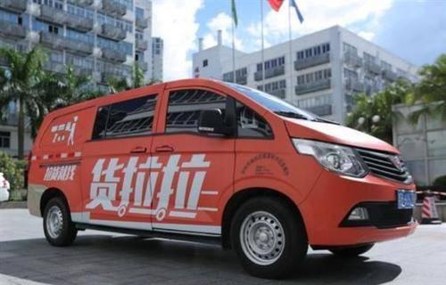 《驾驶晚报》:跳车女的家属已经和货拉拉达成和解。Gofun分享了汽车座椅,让针头大吃一惊