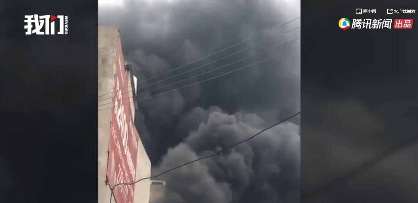福建福州长乐区一染整厂发生火灾,已致2死7伤