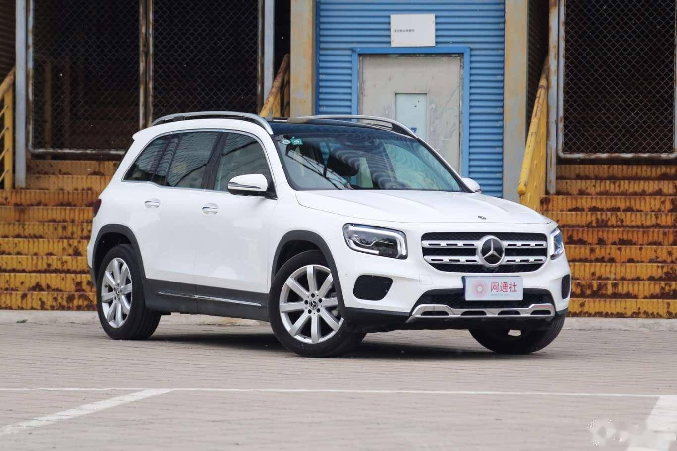 配置小幅升级 新款奔驰GLB售29.28万元起
