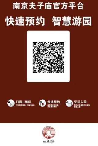 注意!今年南京夫子庙赏灯,有重要变化
