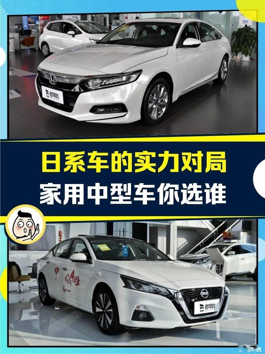 """公认的两款好车,都在销量榜前列,还有""""大移动沙发""""座椅,买!"""