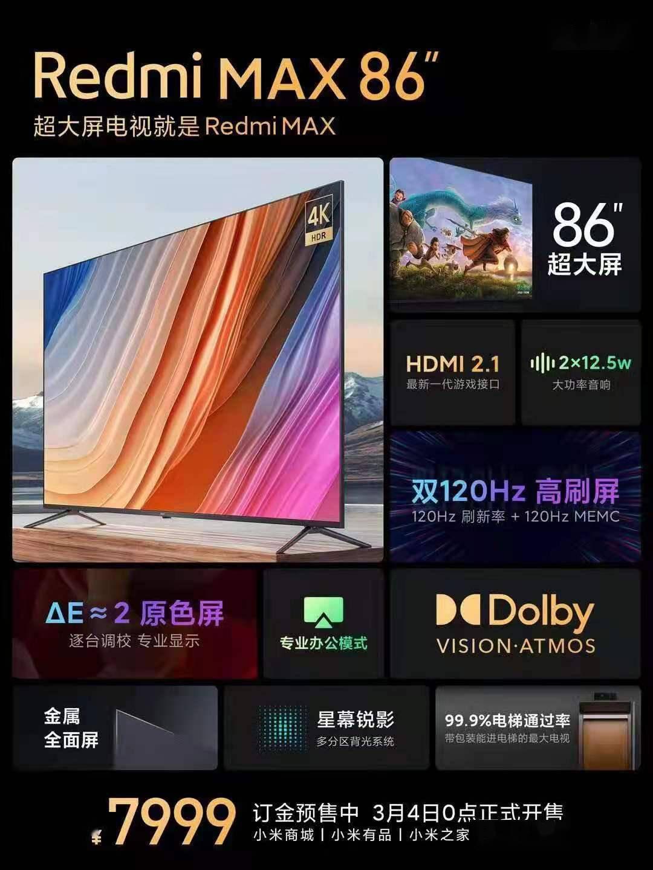 """哪个网络兼职平台比较安全?Redmi发布第二款超大屏电视MAX 86"""":4K屏幕,售7999元"""