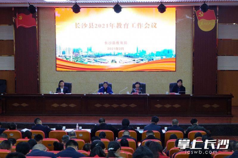 今年长沙县将新改扩建8所学校,新增5760个公办学位