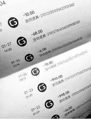 赢咖4开户-首页【1.1.7】