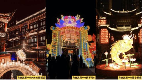 马蜂窝大数据:元宵节旅游热度上涨57%,拉动全国夜间旅游消费