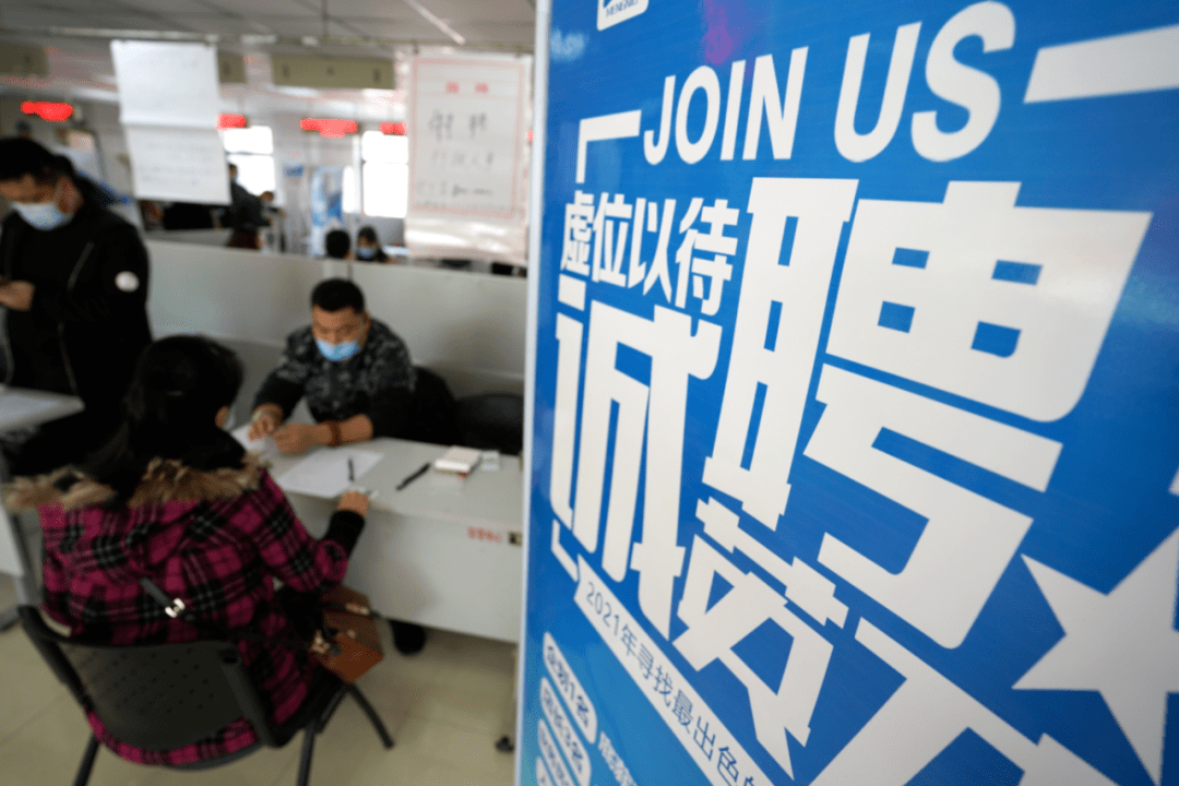 职等你来!3月份,郑州有5场招聘会为您提供2.8万余个岗位