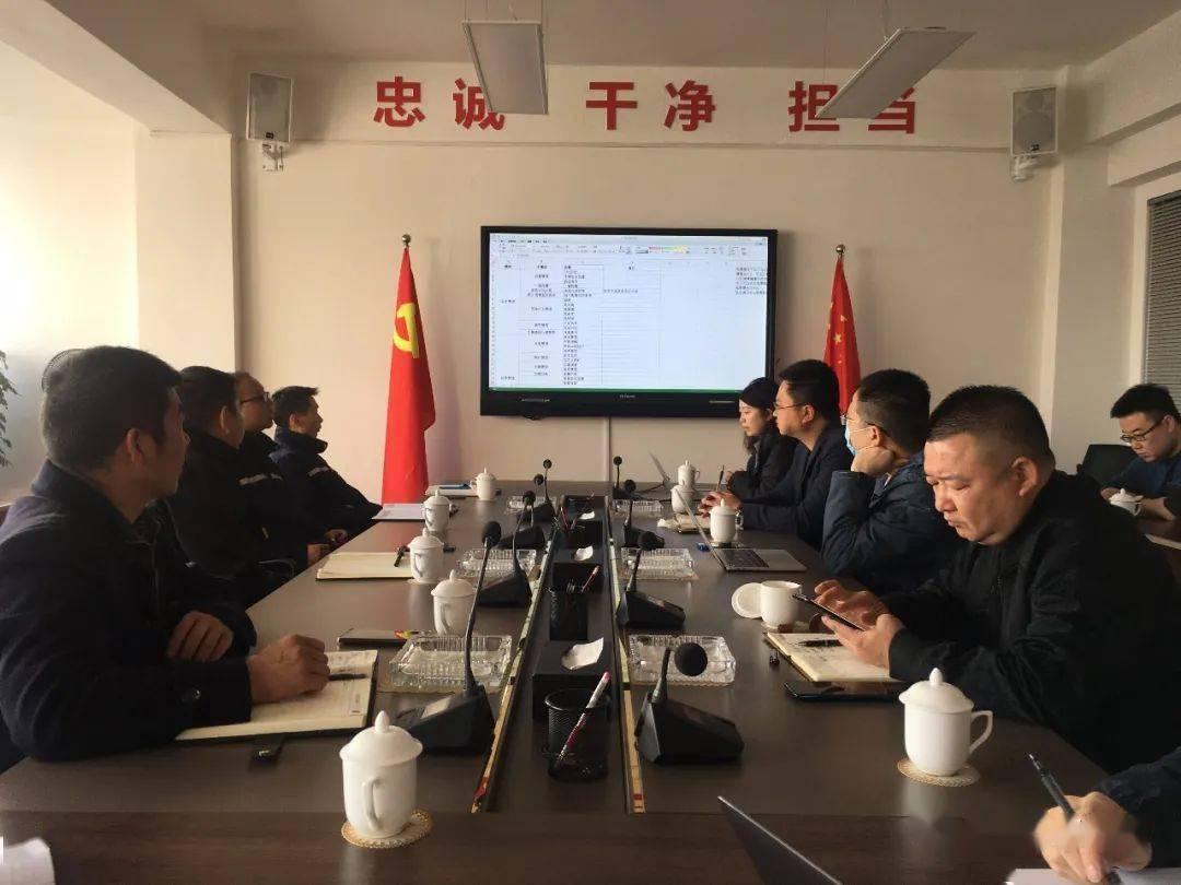昆明安防(集团)有限公司召开车辆管理平台建设项目推介会