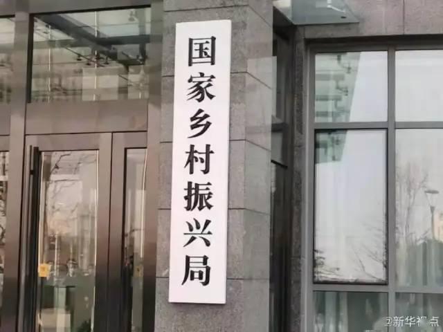 """驱逐大使!丨最新!海南又有""""大手笔"""""""