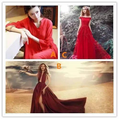 三条红色裙子你最中意哪个?测你命中到底有多幸运!