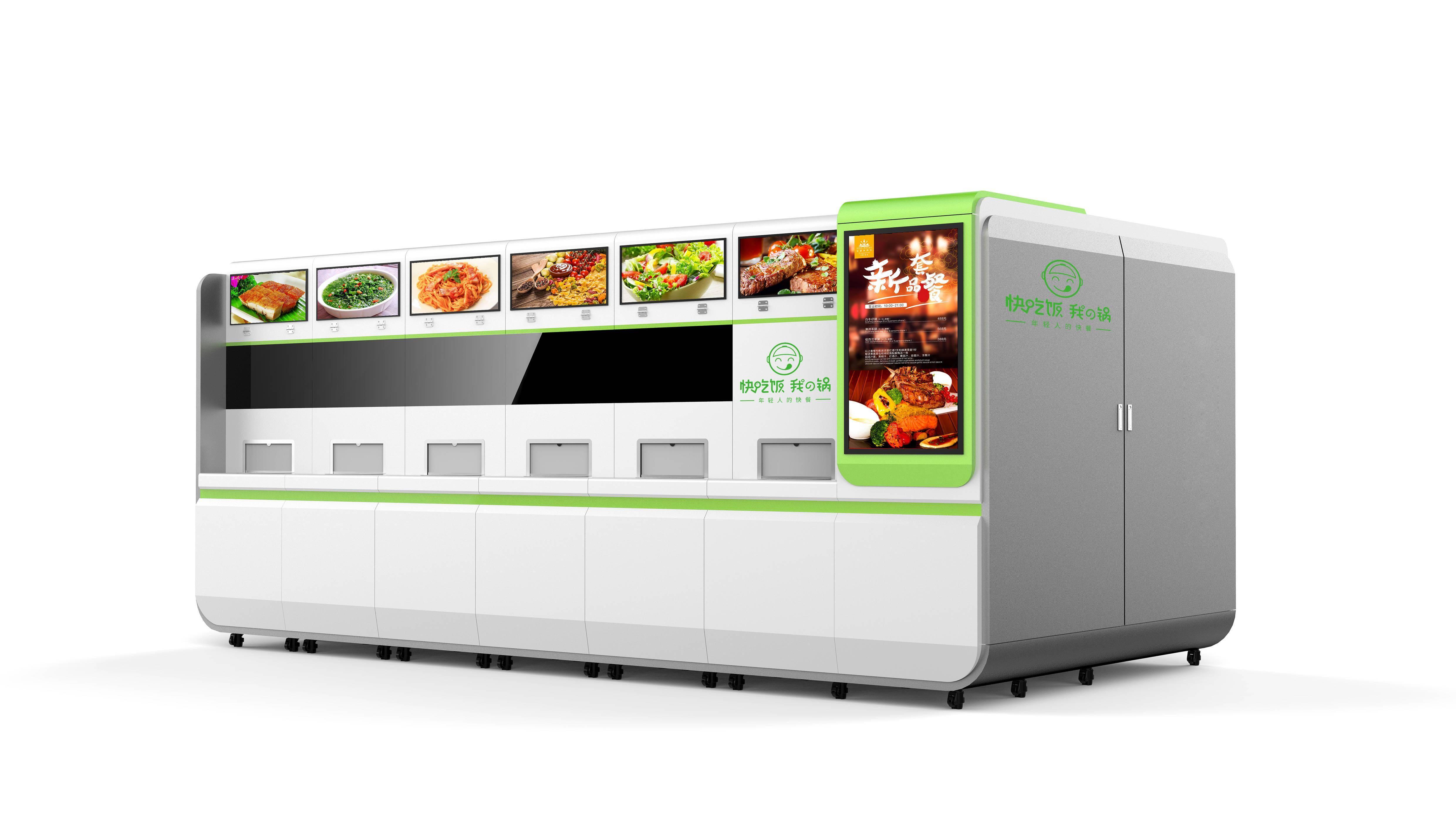 融资数千万 2家VC联投1台炒菜机器人:2分钟做4个菜 SKU700+