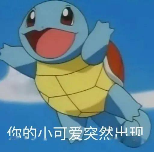 """Yeezy 700""""杰尼龟头2.0""""配色实物提前泄露,下月限量发售!"""