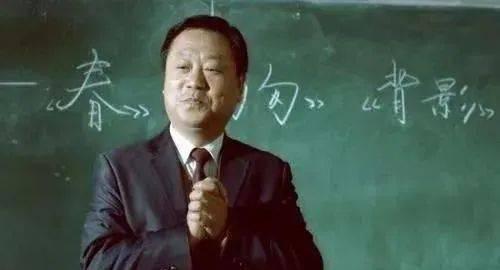 没有九条命不要当老师!向太阳底下的老师致敬!