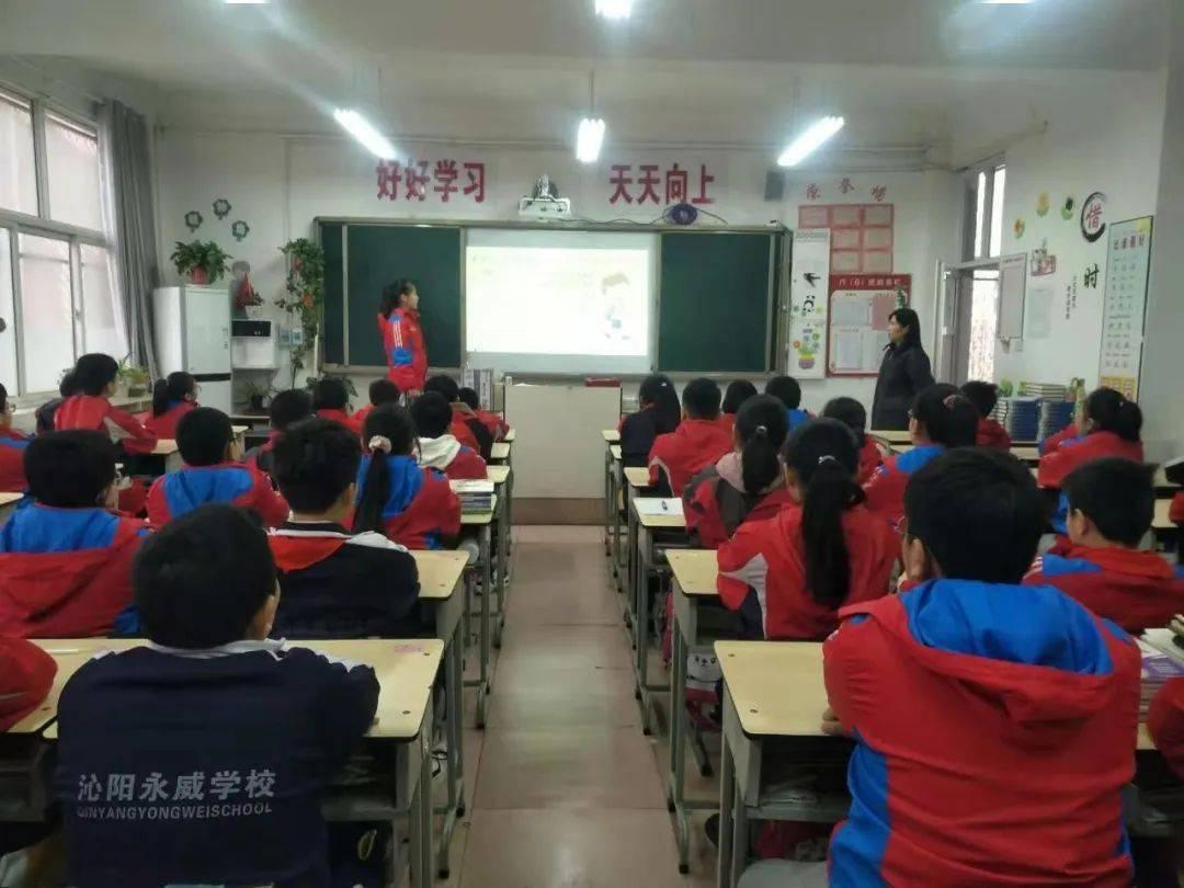 中学生开学第一课主题班会教案范文5篇 2021开学第一课