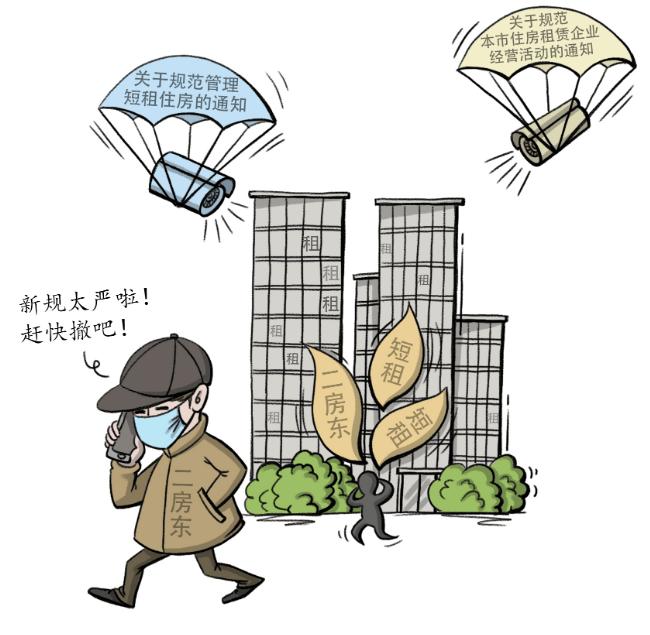 二房东骤减,节后北京租房市场多出大量房源