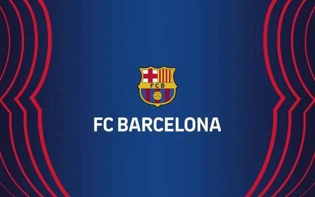 巴塞罗那足球俱乐部官方公告