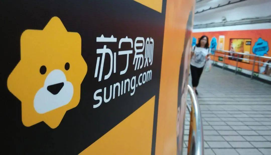 大手!148亿股苏宁易购,深圳国际是一家怎样的公司?