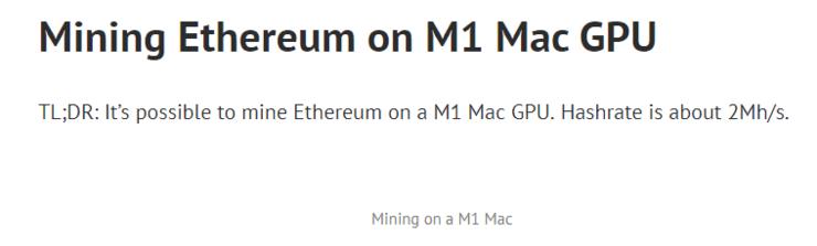 苹果 M1 Mac 被矿工盯上!大神成功破解苹果 M1 Mac 挖矿,还在 GitHub 上开源了