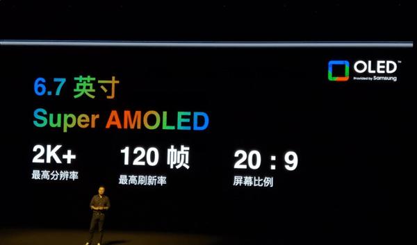 魅族18 Pro发布:有史以来最贵屏幕、最高性能、最强影像的照片 - 7