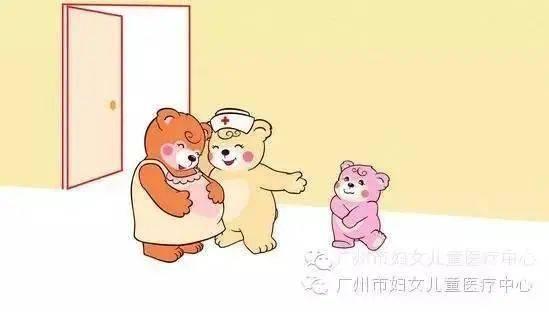 妇儿医学新闻|无需排队付费!广州参保人可网上整体记账就医