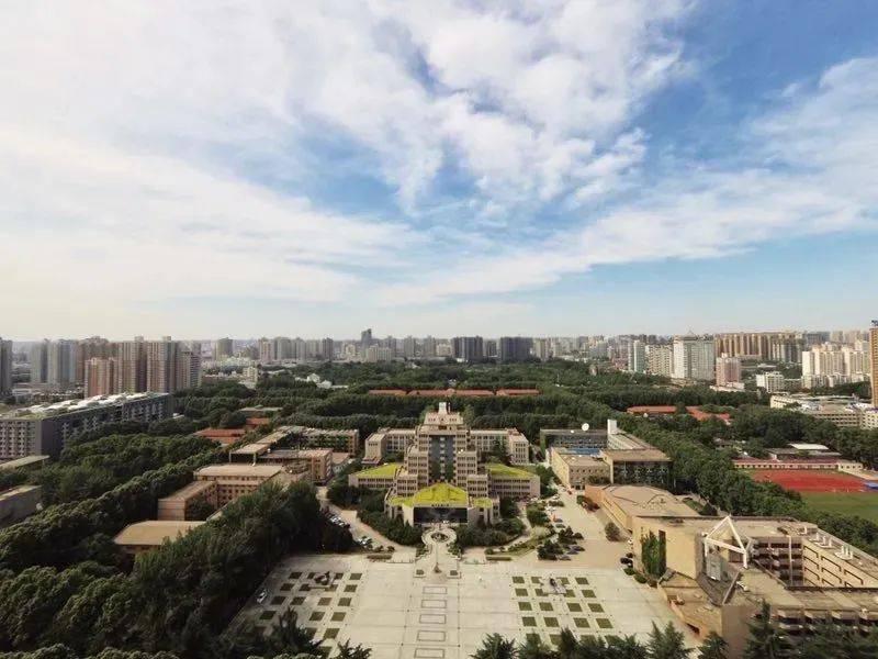 西安交通大学第七届丝绸之路青年学者春季研讨会