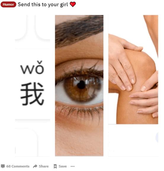 在美国贴吧上,一堆老外被学中文逼疯了的照片 - 13