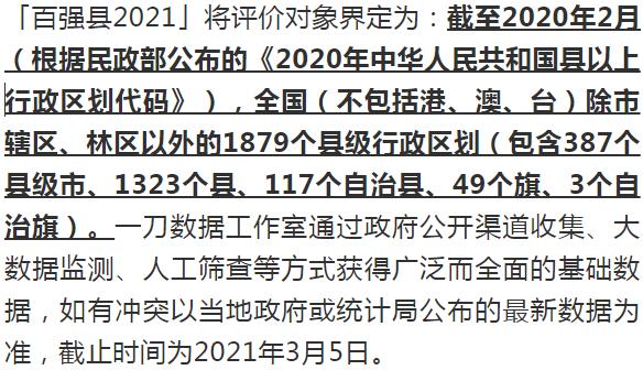 2021年邳州gdp多少_22省份一季度GDP 湖南进入 1万亿元俱乐部
