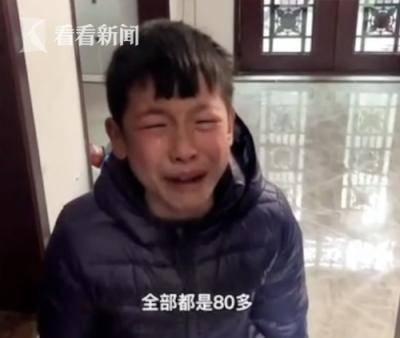 中國社科院鄭秉文:我國養老金體系改革空間依然較大