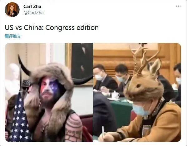 最近,中国与美国各发生了一件大事儿!