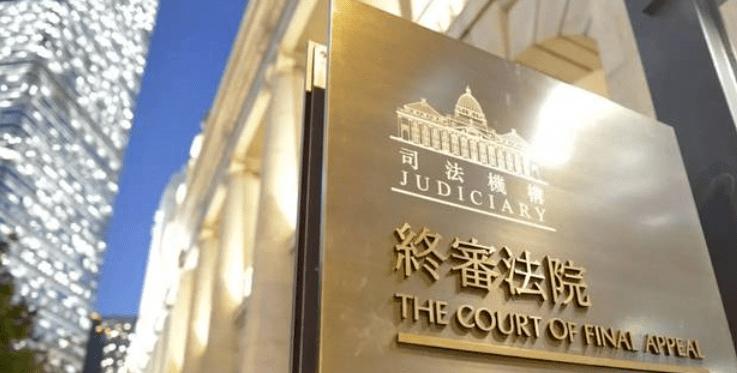香港终审法院英籍法官,好走不留丨香港一日_英国最高法院