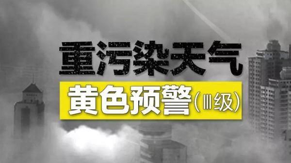 天气 | 天津双预警齐发!9级大风+降温+扬沙!