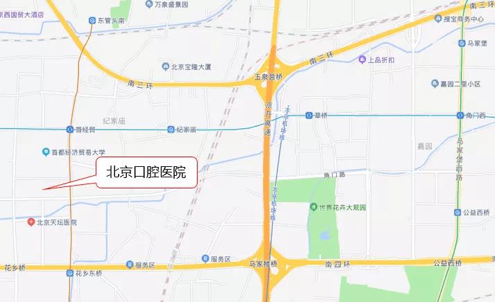 北京口腔医院新院区预计2023年基本建成