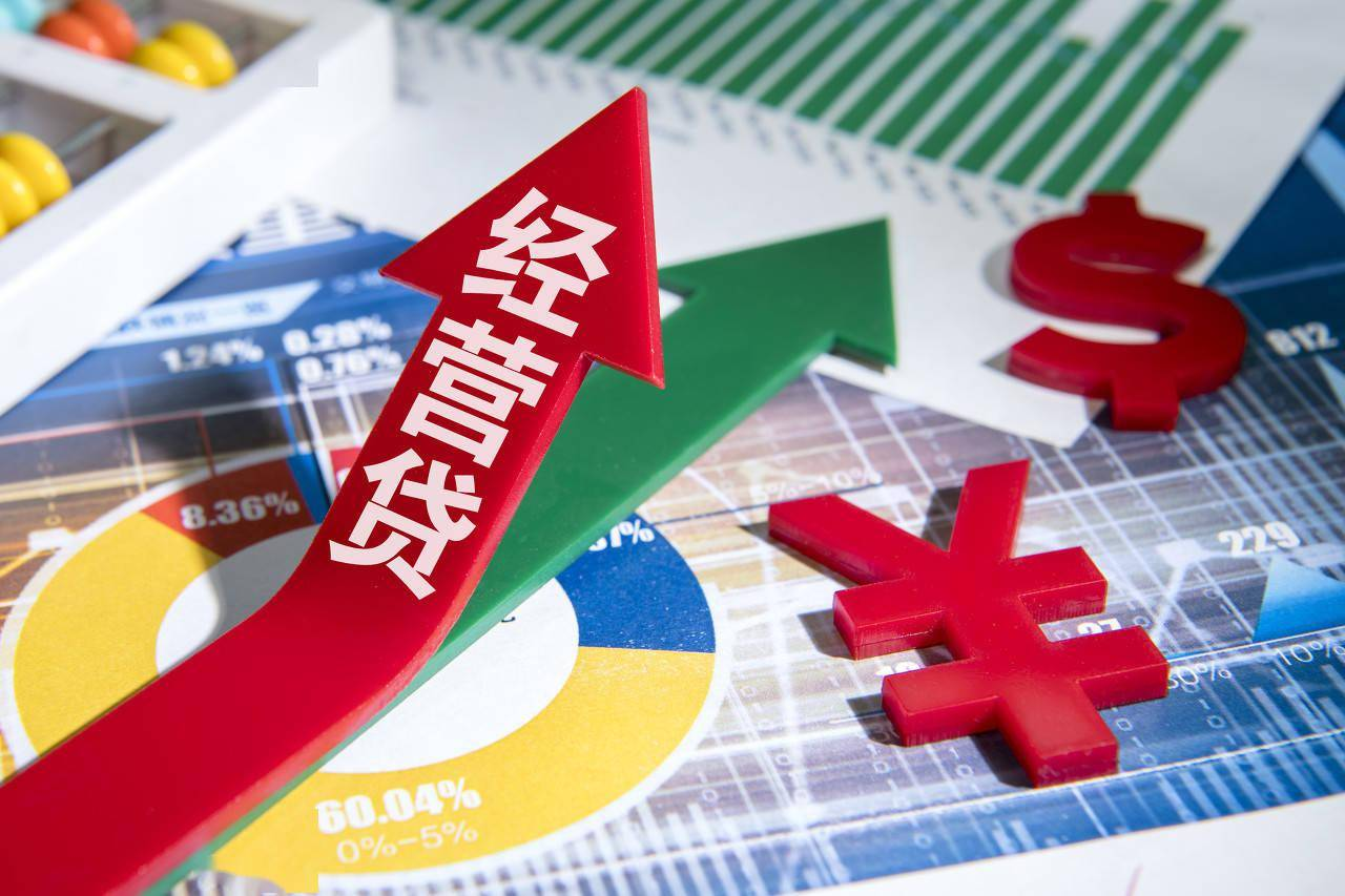深圳多家银行有客户经理因违规批贷受惩罚