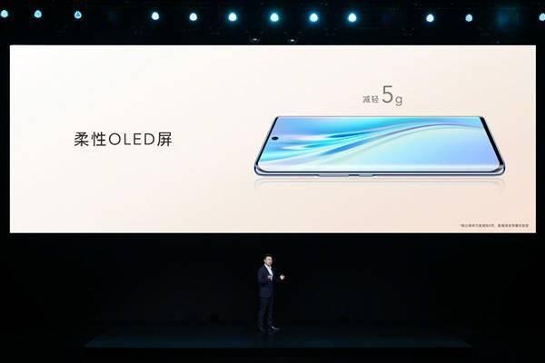 荣耀V40轻奢版正式发布!轻薄超曲机身、2999元起的照片 - 8