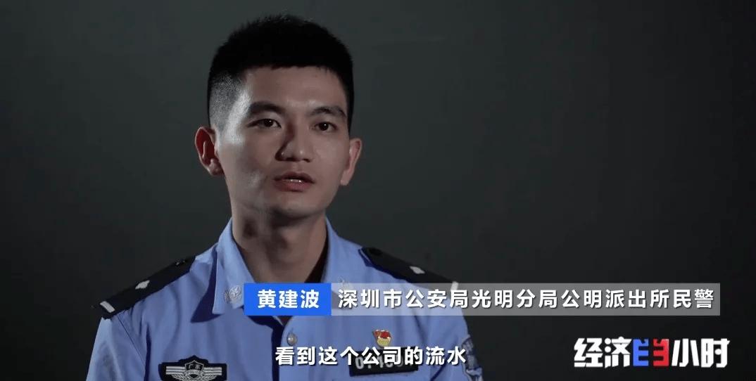 """爆黑料只为""""有偿删帖"""" 网络水军黑手伸向孩子……的照片 - 11"""